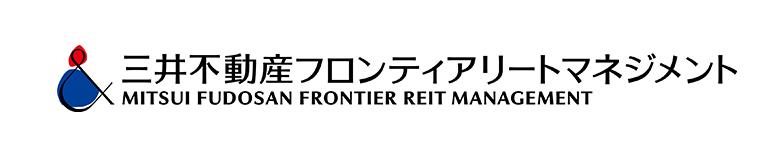 三井不動産フロンティアリートマネジメント株式会社